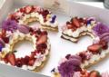 Adi Klinghofer cake